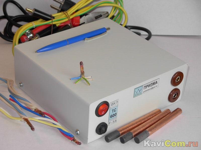 Аппараты для сварки проводов