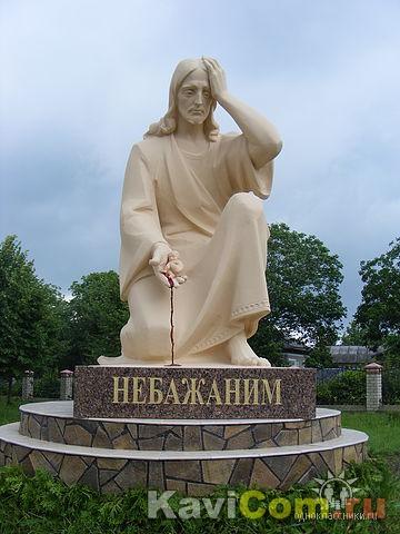 Памятник всем нерожденным детям. 1bb214b97e21c5259b6141e89e687e36