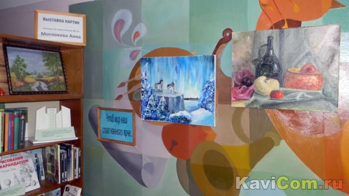 Картинки на тему освобождение старого оскола зимой