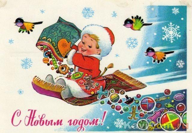 Цветные буклеты и открытки с новым годом