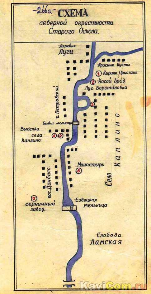 Схема 6 северной окрестности