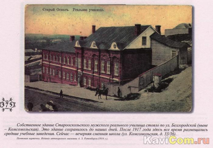http://www.kavicom.ru/uploads/images/cfe08f02988043dc4e3b8cdcd620abe3.JPG