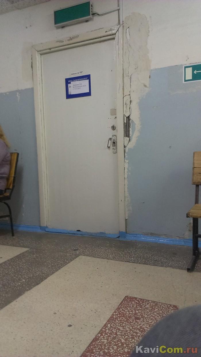 Секс в поликлинике истории 14 фотография