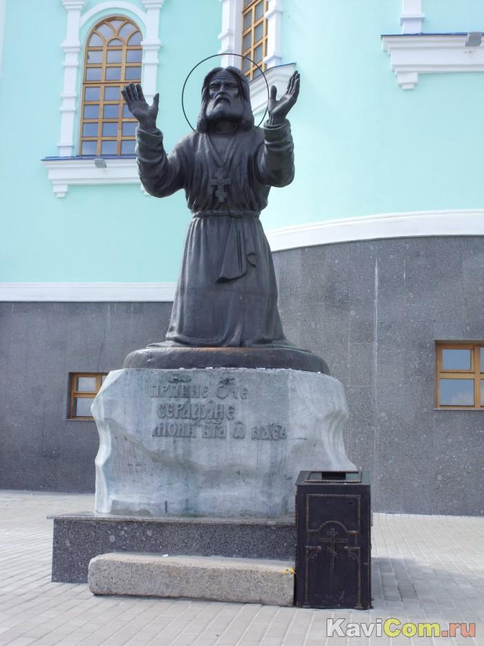 Серафиму Саровскому в Курской коренной пустыни.