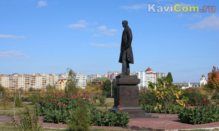 Микрорайон Солнечный.