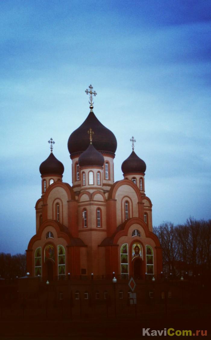 Храм св. Сергия Радонежского