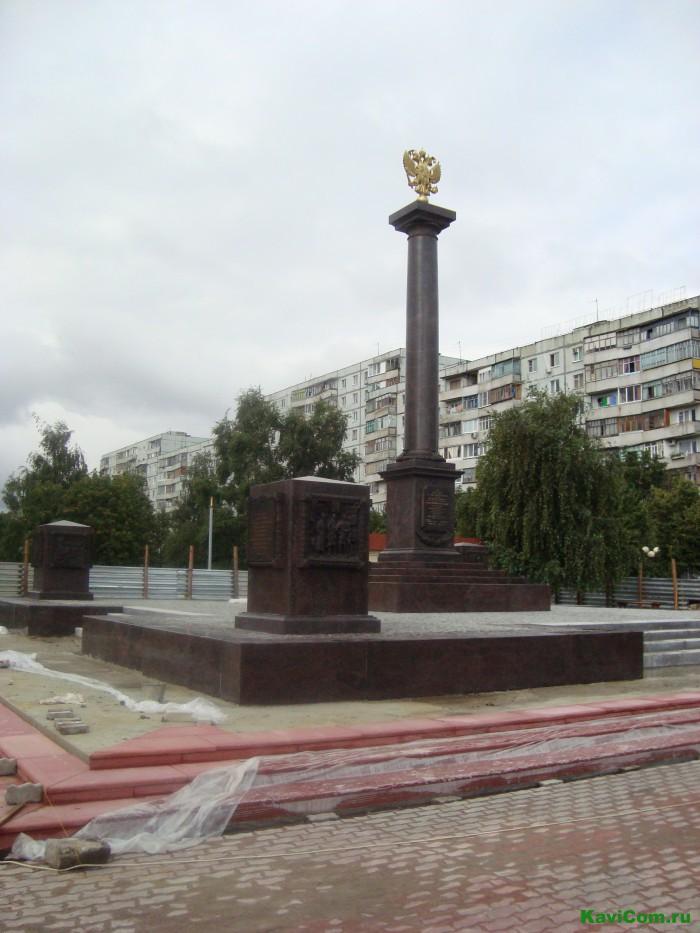 Памятник городу Воинской Славы.