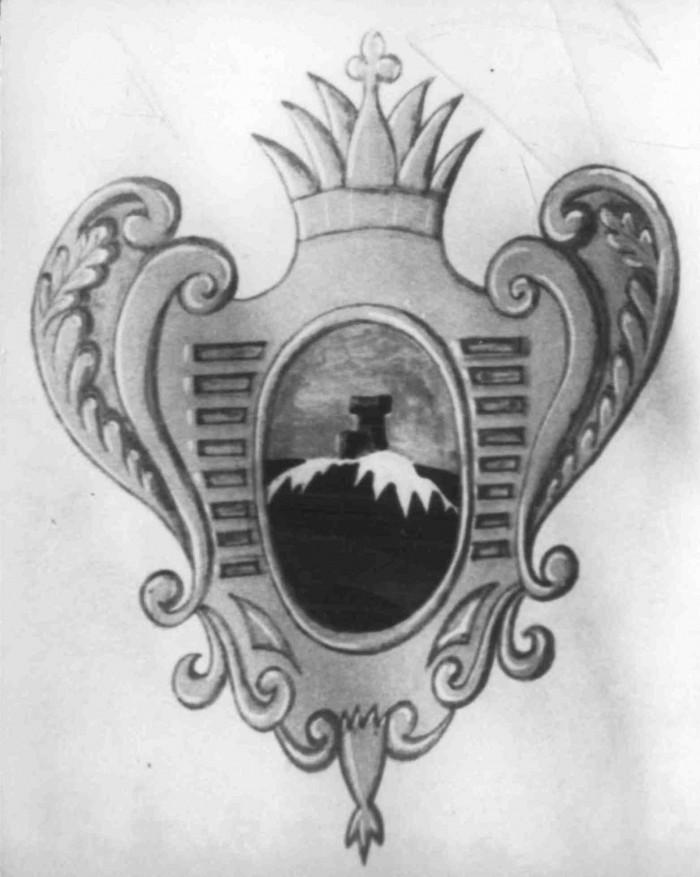 старый оскол герб