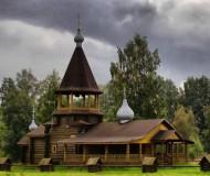 Деревянная церковь