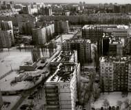 Холод города