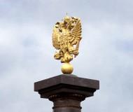 Золотой орёл на фоне - тот же символ на колоне...