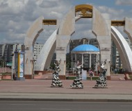 Президентский парк в Актюбинске.