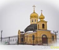 Храм святого великомученика Феодора Стратилата