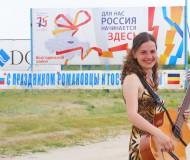 """Фестиваль бардовской песни """"Струны души"""""""