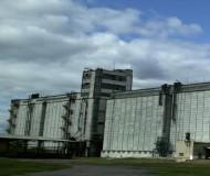 Завод Геркулес