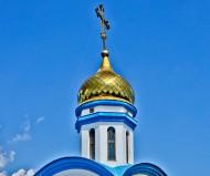 Крестильная часовня Димитрия Солунского