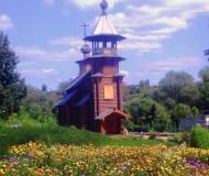 Крестильня у храма Александра Невского