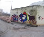 Граффити наших детей...