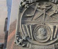 Петропавловск-Камчатский - город воинской славы.