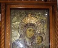 Вифлеемская икона — Богородица улыбающаяся