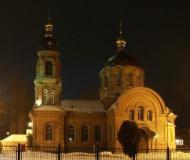 Январской ночью
