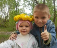 Брат и сестра.