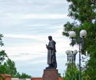 В Незнамово