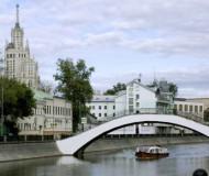 Садовнический мост- пешеходный мост через Водоотводный канал в Москве
