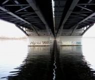 Отражение под мостом!