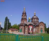 Кафедральный собор Старого Оскола