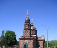 Кафедральный собор Александра Невского