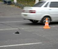 Ботинок на дороге