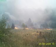 Пожар, фото №2