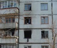 Пожар 05.04.09 Жукова 28
