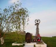 Памятник расстрелянным депутатам казацкого сельсовета