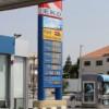Вы жалуетесь на цены бензина в России? Вы уверены в этом?