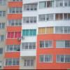 разноцветные жалюзи