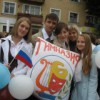 """МОУ """"Гимназия №18"""""""