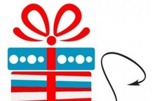 """Очередной """"подарок"""" предпринимателям в 2013 году"""