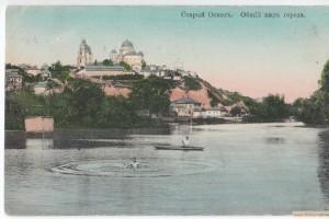Старинные открытки Старого Оскола. (много фото)