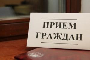 Заместитель прокурора Белгородской области проведет прием граждан в Старом Осколе