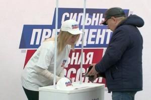 В Старом Осколе начали собирать подписи за Владимира Путина