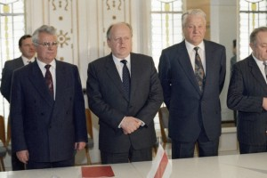 Беловежское предательство.