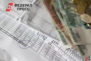 В России может появиться единая платёжка по ЖКУ