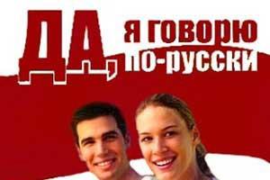 Русские проиграли референдум по языку в Латвии
