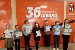 В Старом Осколе транспортные полицейские присоединились к акции «Дети России»