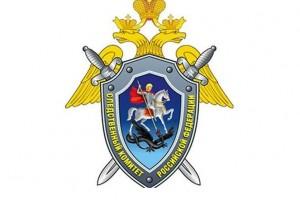 В результате взрыва на Лебединском ГОКе погиб водитель экскаватора