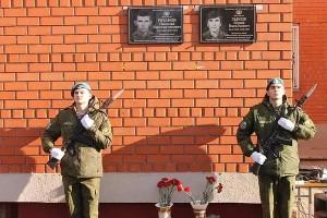 В семи школах округа установят мемориальные доски воинам, погибшим в Афганистане