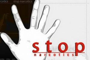 Сегодня – Международный день борьбы с наркоманией