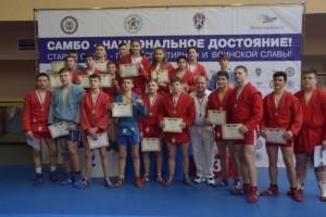 Старооскольские самбисты завоевали золото Первенства Белгородской области